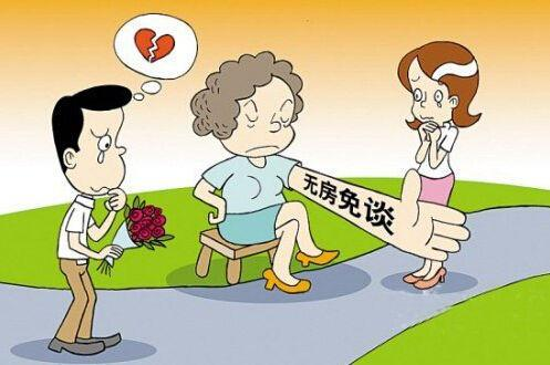 结婚动画图片可爱
